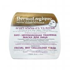 """BIO celiuliozės veido priežiūros kaukė """"DermaLogigue"""""""